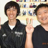 戸田市にお住いで腰痛と背中の痛みに悩んでいた山田耕太郎さま(10代の男子高校生)