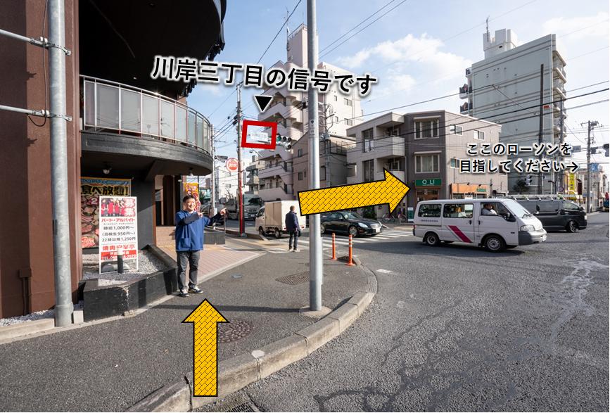 安楽亭 戸田下前店様の信号(川岸三丁目)を渡り、右側に曲がってください